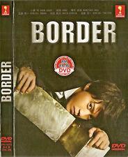 Border (3-DVD set, 2014) TV Season, English subtitles, Oguri Shun