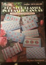 Plastic Canvas For Your Glasses - Glass Case - Book 4 - Flowers Floral