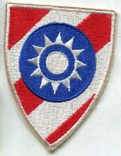 US Army Patch China Combat Command, WWII CBI - COPY
