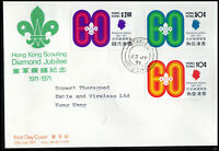 1971 Hong Kong Scouting Diamond Jubilee  First Day Cover FDC