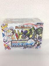 26056 DMSP-01 Duel Masters TCG Fancy! Grandy!! JoeDeckie BOX