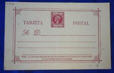 Mayfairstamps Philippines 1899 15BI Mint Postal Stationery Card wwg10889