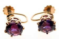 Antique 9ct Gold Screw Earrings 7mm Amethyst