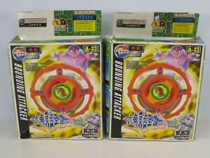 Vintage Retro Beyblade Style Spinning Tops Lot of 2 NEW A-23 Bounding Attacker