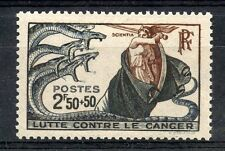 STAMP / TIMBRE FRANCE NEUF N° 496 ** LUTTE CONTRE LE CANCER