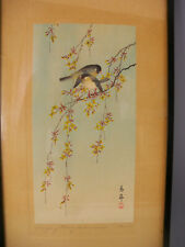 "Imao Keinen Color Woodblock Print on Paper ""Sleeping Cherry Blossom""  Signed"