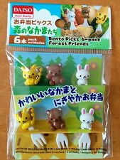 Cute Forest Friends Food Fork Picks for Japanese Bento Lunch Box Squirrel Bear