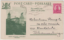 SOUTH AFRICA  1949: commercially used 1d pictorial postal card (2033)