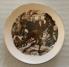 Vintage Franklin McMahon Field Museum Limited Edition Chicago Collection Plate.