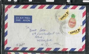 TONGA COVER (P0208B)  1983 FREEFORM BANANA 1SX2+PINEAPPLE 30S A/M TO NEW ZEALAND