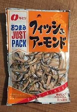"Natori ""Fish Almond"", Roast Almond and Dried Sardine with Sesame, Japan"