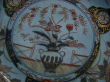 ANCIENNE GRANDE COUPE COMPAGNIE DES INDES IMARI JAPON EDO FIN 17 déb 18ème N620