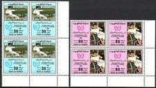 Kuwait 1981 ** Mi.883/84 Bl/4 r.u. Rollstuhl Wheelchair Medizin Billard Disabled