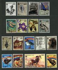 Mongolia Scott #2471a-q MNH Millennium Birds FAUNA $$