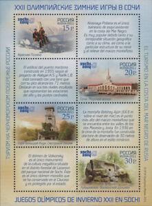 2011 Russia. Sheets. Russian Black Sea coast tourism. MNH