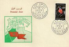 ENVELOPPE PREMIER JOUR MAROC 1971 RABAT