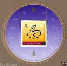 Canada Stamps — Souvenir Sheet — China /Lunar New Year of the Rabbit #1768 — MNH