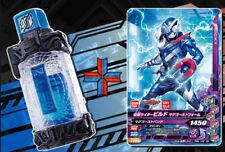 Kamen Rider Build Magnet Full Bottle Ganbarizing card UNIQLO limited Japan