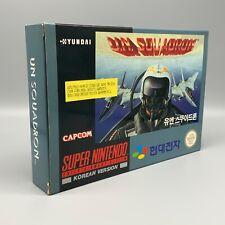 Jeu - Un Squadron Super Comboy Nintendo  - SNES - Korean - Hyundai SFC