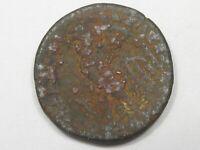 Ancient Coin: Ptolemiac Kingdom (246-221 BC). Ptolemy III.  #29