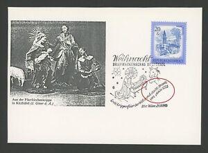 AUSTRIA 1983 SAINT ST. FRANCIS OF ASSISI CHRISTMAS X-MAS NOEL NAVIDAD h3589