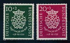 Ungeprüfte Briefmarken aus der BRD (ab 1948) mit Kunst-Motiv als Satz