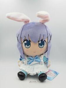 "Is the order a rabbit? B2105 Chino Alice Aquamarine Plush 9"" Toy Doll japan"