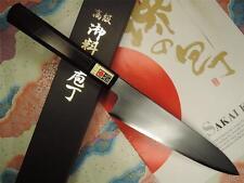 Japanese Sakai Yusuke White Steel Sanmai Wa-gyuto 210mm Ebony Handle
