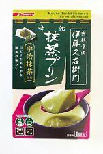 Kyoto Itohkyuemon Uji Matcha Pudding Mix powder 1pc Japanese Green Tea Dessert