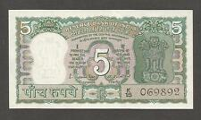 India 5 Rupees N.D. (1970); AU+; P-55; L-B240a; Gazelles
