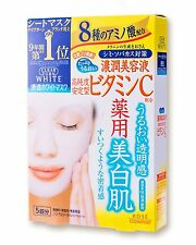 Face Mask Kose Clear Turn White Mask Vitamin C (22 mL × 5 sheets) From Japan