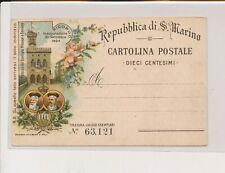 LM05141 San Marino 1894 postal stationery fine postcard used