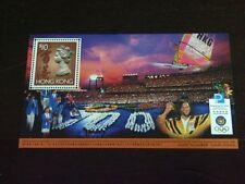 Hong Kong 1996 Definitive Series XI 奧運 - 李麗珊 stamp SS MNH