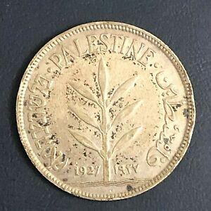 Palestine 100 Mils, 1927, Silver Coin 0.72, British Mandate