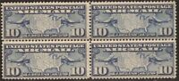 US Stamp - 1926 Mail Planes & US Map - 4 Stamp Block MNH - Scott #C7