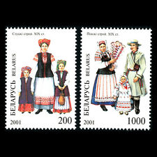 Belarus 2001 - Traditional Costumes - Sc 391/2 MNH