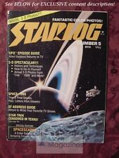 STARLOG May 1977 #5 DON DIXON 3D 3D spectacular UFO SPACE 1999