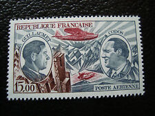 FRANCE - timbre yvert et tellier aerien n° 48 n** (A9) stamp french (Z)