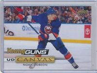 2019-20 Upper Deck Series 2 Canvas Young Guns C218 Noah Dobson NY Islanders