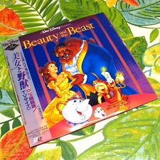 Beauty and the Beast Walt Disney JAPAN 2 Disc LD Laser Disc Laserdisc W/OBI #001