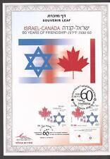 Israel 2010 Canada Joint Issue Sheet Souvenir Leaf