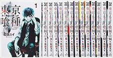 Tokyo Ghoul comics all 14 volumes complete set (Young Jump Comics)