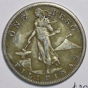 Philippines 1907 Peso 491412 combine shipping
