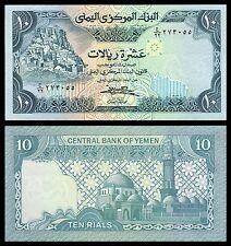 Yemen  10 Rials  ND 1981-1983  Pick 18b  SC = UNC