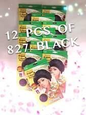 "LOTS OF 12 QFITT ORGANIC ARGAN OIL TREATED 22"" BLACK BONNET #827"