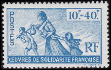 French Colonies Scott B7 (1943) Mint LH VF