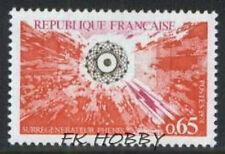 France 1974 Mi 1886 ** Atom