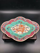 A Rare and Large 'Famille-rose' Green and Red Glazed Plate (Marked, Late Qing)