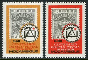 Mozambique 551-552, Mi 614-615, MNH Mozambique Envoi Timbres, Siècle 1976