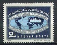 31959) Hungary 1974 MNH Congress Of Economists 1v